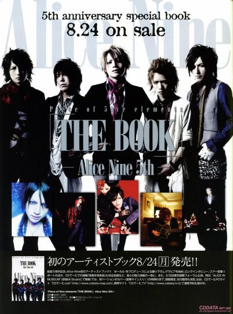 Tora, Nao, Hiroto, Shou, Saga (J-Pop Idol)