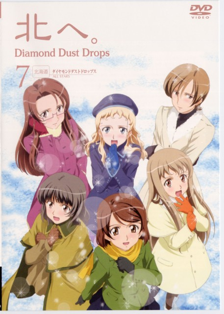 Diamond Dust Drops