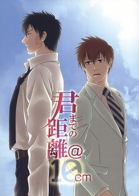 Katekyo Hitman Reborn!, Tsunayoshi Sawada, Xanxus, Doujinshi, Doujinshi Cover