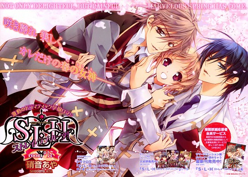 Aya Shouoto, Stray Love Hearts, Hiyoki Kozue, Cain Kumoide, Ren Ichikawa