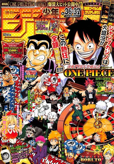 Eiichiro Oda, Kubo Tite, Mitsutoshi Shimabukuro, Hideaki Sorachi, Toei Animation