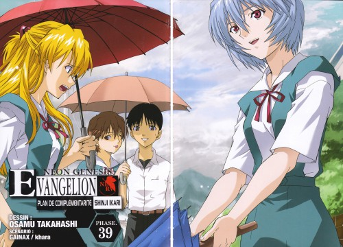 Osamu Takahashi, Gainax, Neon Genesis Evangelion, Rei Ayanami, Shinji Ikari