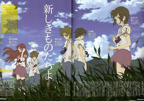 A-1 Pictures, Shin Sekai Yori, Mamoru Itou, Shun Aonuma, Squealer
