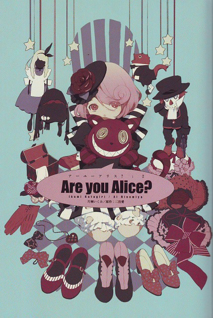 Ikumi Katagiri, Are You Alice, Duchess