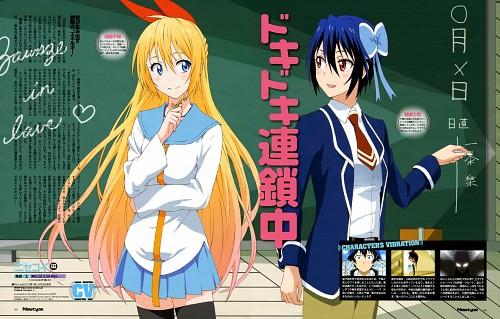 Kei Ajiki, Nisekoi, Tsugumi Seishiro, Chitoge Kirisaki, Newtype Magazine