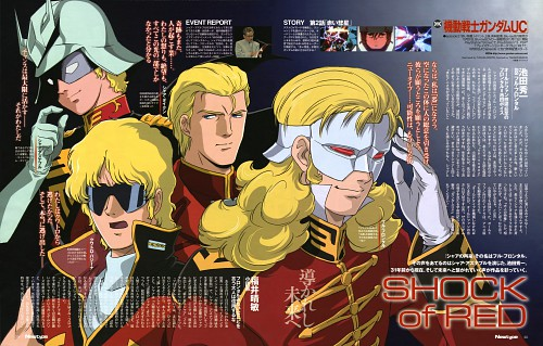 Sunrise (Studio), Mobile Suit Gundam Char's Counterattack, Mobile Suit Gundam - Universal Century, Mobile Suit Zeta Gundam, Mobile Suit Gundam Unicorn