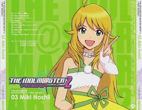 Idol Master, Miki Hoshii