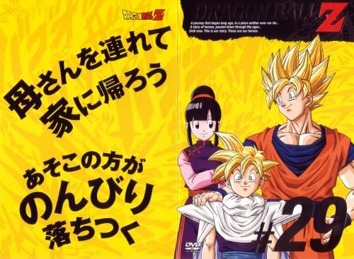 Akira Toriyama, Toei Animation, Dragon Ball, Super Saiyan Goku, Chichi