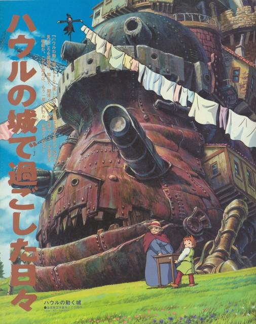 Studio Ghibli, Howl's Moving Castle, Turnip, Markl Fisher, Old Sophie
