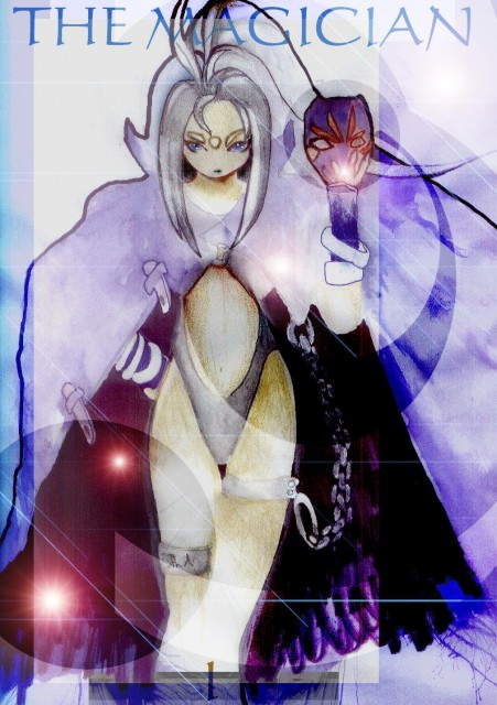 Kousuke Fujishima, Ah! Megami-sama, Urd, Member Art