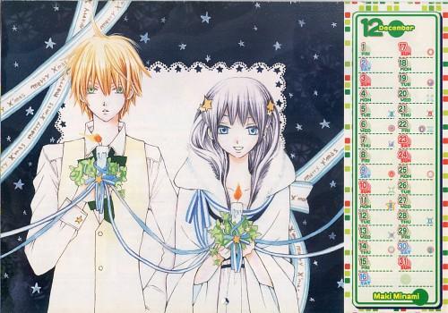 Maki Minami, Special A, Hikari Hanazono, Kei Takishima, Calendar