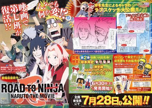 Studio Pierrot, Naruto, Sasuke Uchiha, Naruto Uzumaki, Gai