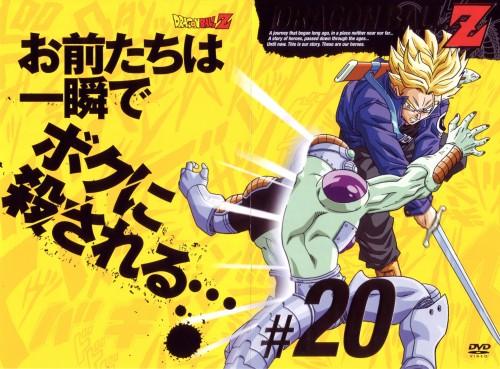 Akira Toriyama, Toei Animation, Dragon Ball, Super Saiyan Trunks, Frieza