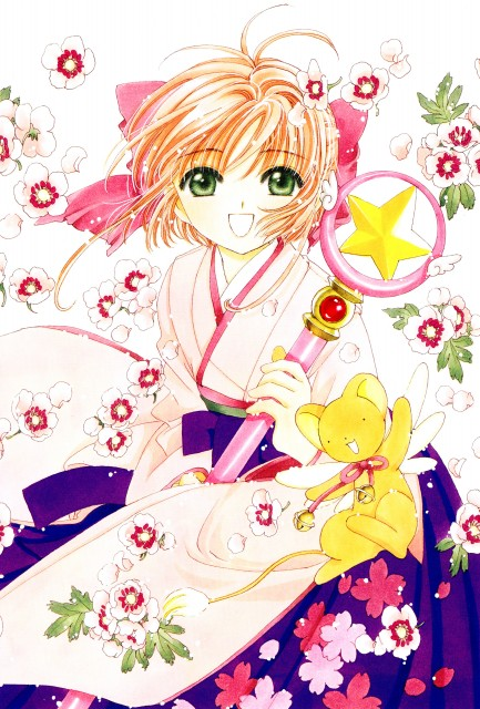 CLAMP, Cardcaptor Sakura, Cardcaptor Sakura Memorial Book, Keroberos, Sakura Kinomoto