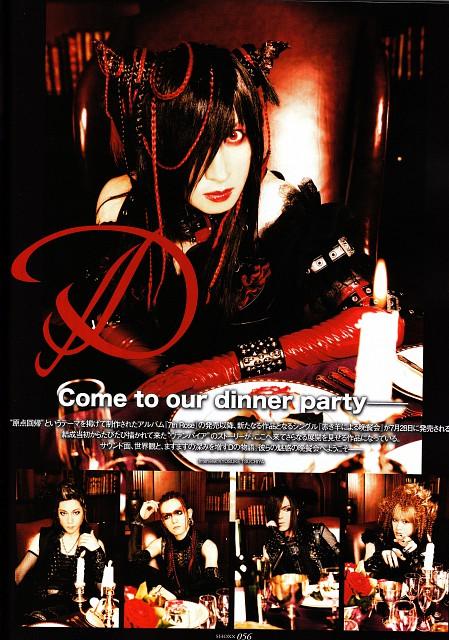 D (Band), ASAGI (J-Pop Idol)
