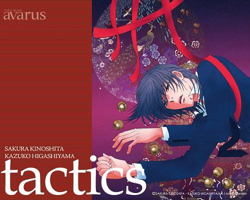 Sakura Kinoshita, Studio DEEN, Tactics, Haruka (Tactics), Official Wallpaper