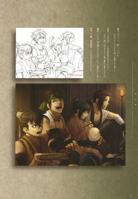 Yone Kazuki, Idea Factory, Hakuouki Shinsengumi Kitan, Heisuke Toudou (Hakuouki), Shinpachi Nagakura (Hakuouki)