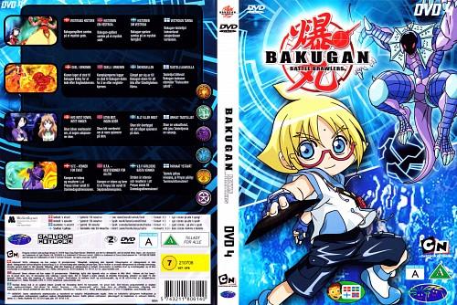TMS Entertainment, Bakugan, Chouji Marukuro, DVD Cover