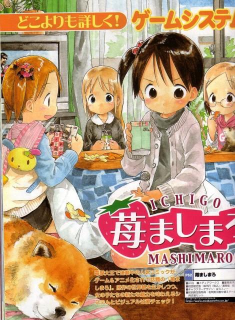 Barasui, Ichigo Mashimaro, Chika Itoh, Matsuri Sakuragi, Ana Coppola