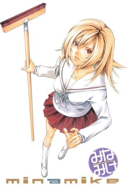 Koharu Sakuraba, Minami-ke
