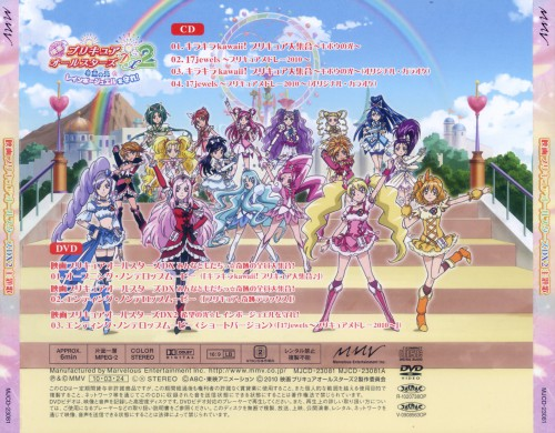 Toei Animation, Precure All Stars, Cure Blossom, Cure White, Cure Egret