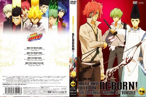 Akira Amano, Katekyo Hitman Reborn!, Daemon Spade, Asari Ugetsu, Knuckle