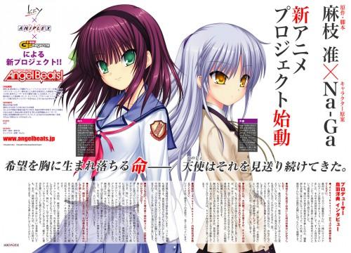 Na-Ga, Key (Studio), Angel Beats!, Yuri Nakamura , Kanade Tachibana