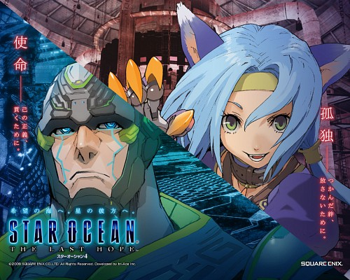tri-Ace, Star Ocean The Last Hope, Bacchus D79, Meracle Chamlotte
