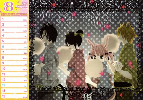 Ryoko Fukuyama, Monochrome Shounen Shoujo, Calendar, Hana to Yume