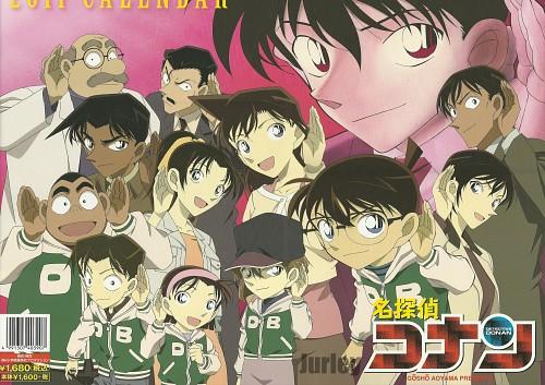 Gosho Aoyama, TMS Entertainment, Detective Conan, Ayumi Yoshida, Miwako Satou