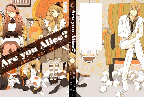 Ikumi Katagiri, Are You Alice, Maryanne (Are You Alice), Alice (Are You Alice), Manga Cover