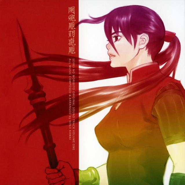 Kamui Fujiwara, Production I.G, Seirei no Moribito, Balsa, Album Cover