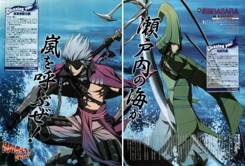 Hiroya Iijima, Production I.G, Sengoku Basara, Motonari Mouri, Motochika Chosokabe (Sengoku Basara)