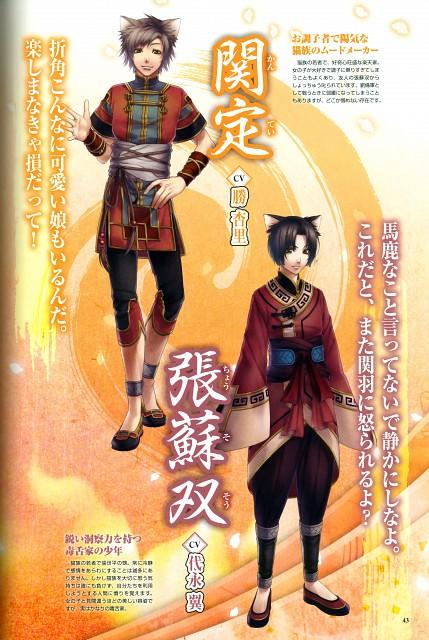Teita, Idea Factory, Jyuzaengi Engetsu Sangokuden, Character Sheet