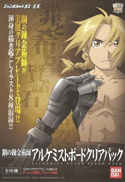 Hiromu Arakawa, BONES, Fullmetal Alchemist, Edward Elric