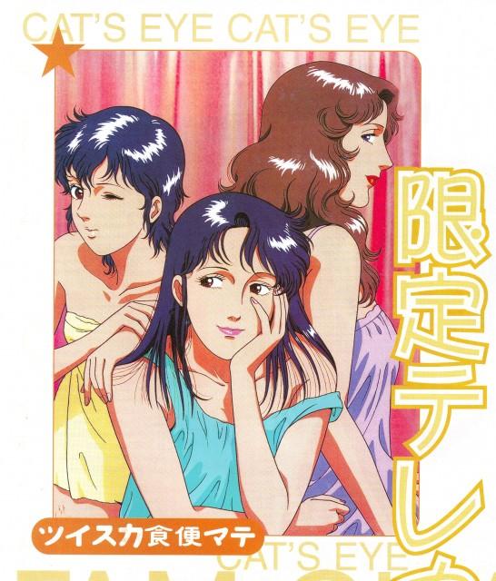 Cat's Eye, Ai Kisugi, Rui Kisugi, Hitomi Kisugi