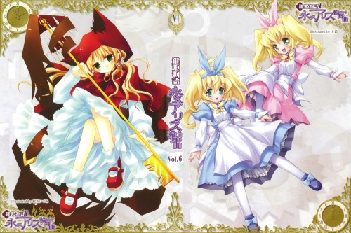 Kaishaku, Key Princess Story Eternal Alice Rondo, Alice (Key Princess Story)