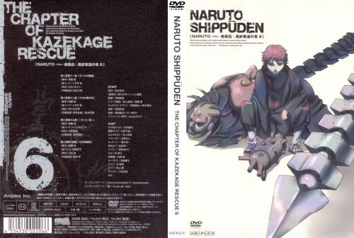 Studio Pierrot, Naruto, Sasori, DVD Cover