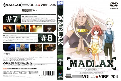 Bee Train, Madlax, Quanzitta Marison, DVD Cover
