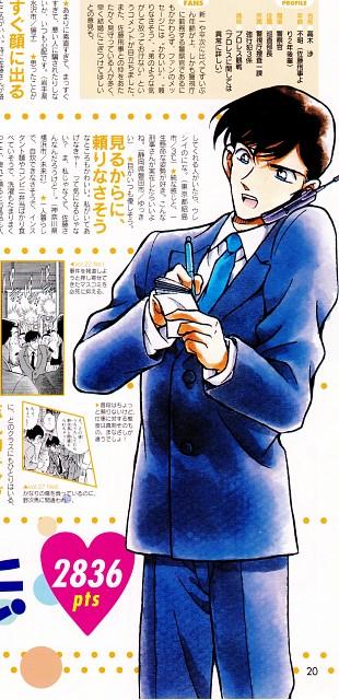 Gosho Aoyama, TMS Entertainment, Detective Conan, Wataru Takagi, Magazine Page