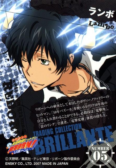 Akira Amano, Artland, Katekyo Hitman Reborn!, Katekyo Hitman Reborn!: Trading Collection, Lambo
