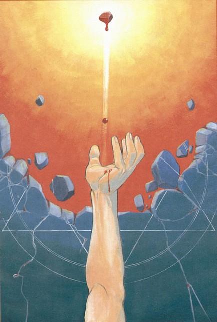 Hiromu Arakawa, Fullmetal Alchemist, Fullmetal Alchemist Artbook Vol. 1