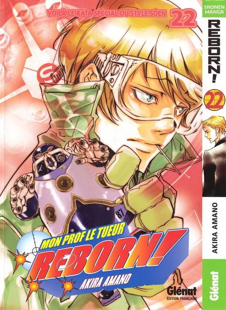 Akira Amano, Katekyo Hitman Reborn!, Spanner, Manga Cover