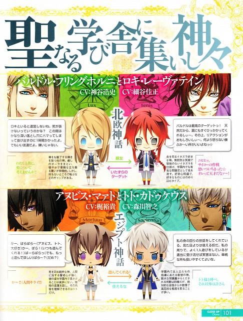 Yone Kazuki, Broccoli, Kamigami no Asobi, Loki Laevatein, Balder Hringhorni