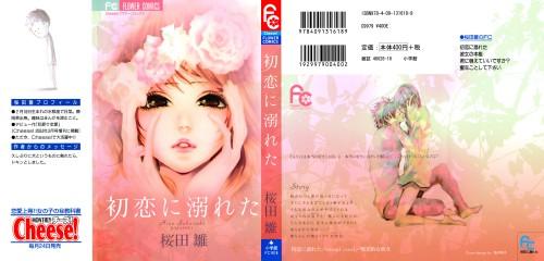 Hina Sakurada, Hatsukoi ni Oboreta, Manga Cover