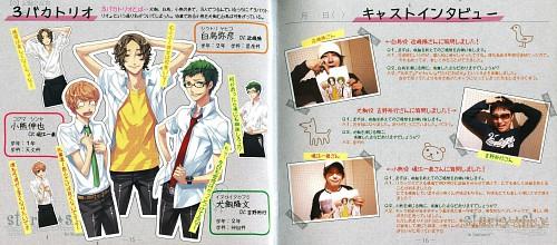 Kazuaki, Starry Sky, Takafumi Inukai, Shinya Koguma, Yahiko Shiratori
