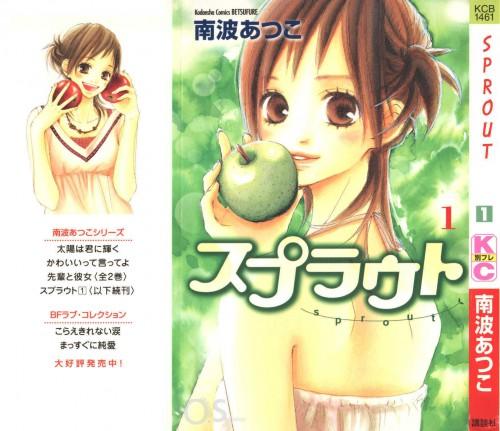 Atsuko Nanba, Sprout, Miku Ikenouchi