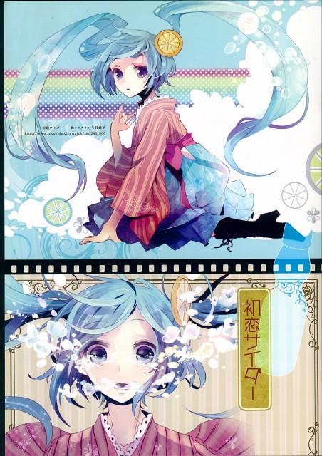 Yuichi Musou, Couture, Vocaloid, Miku Hatsune, Comic Market