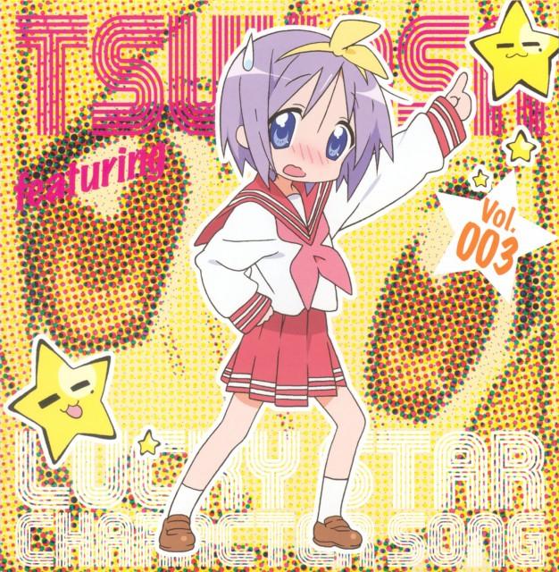 Lucky Star, Tsukasa Hiiragi