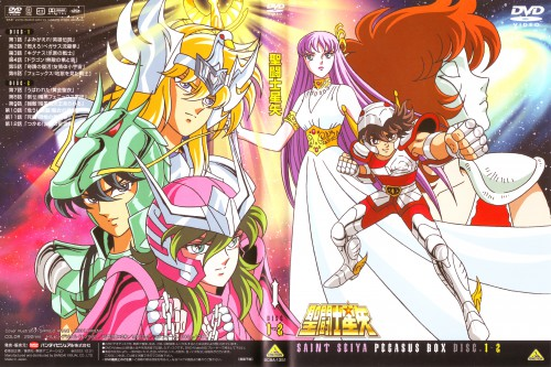 Masami Kurumada, Toei Animation, Saint Seiya, Pegasus Seiya, Cygnus Hyoga